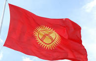 Kyrgyzstan's Permanent Representative to NATO appointed