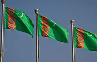 Turkmenistan implementing EU border management program
