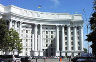 MFA: Ukraine invariably supports sovereignty, territorial integrity of Azerbaijan