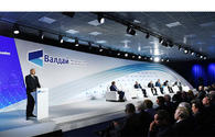 """Azerbaijani president attends plenary session of 16th Annual Meeting of Valdai International Discussion Club <span class=""""color_red"""">[UPDATE]</span>"""