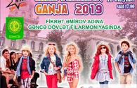 "Kids Fashion 2019 to be held in Ganja <span class=""color_red"">[VIDEO]</span>"