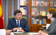 "Kyrgyz international reserves exceed pre-crisis level <span class=""color_red"">[PHOTO]</span>"