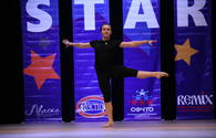 "National dancer wins prize at Solo Star 2019 theater festival <span class=""color_red"">[PHOTO/VIDEO]</span>"