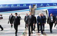 "Azerbaijani president arrives in Turkmenistan for working visit <span class=""color_red"">[PHOTO]</span>"