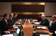 "Turkish, Uzbek FMs discuss bilateral relations in Baku <span class=""color_red"">[PHOTO]</span>"