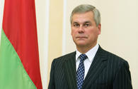 Representatives' House of Belarusian parliament: NAM has potential to become powerful locomotive to counteract negative trends