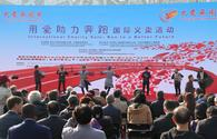"Azerbaijan successfully represented at charity sale in China <span class=""color_red"">[PHOTO]</span>"