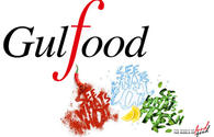 Country to participate in Gulfood 2020 Trade Exhibition