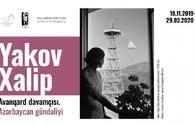 Heydar Aliyev Center to host retrospective exhibition by Russian photographer