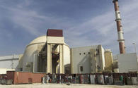 "Iran starts concrete process in Busheher Atomic Plant second unit reactor <span class=""color_red"">[PHOTO]</span>"