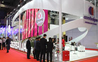 2nd Azerbaijani Trade House to open in China