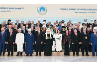 "Azerbaijan's president, First Lady attend 2nd Summit of World Religious Leaders in Baku <span class=""color_red"">[PHOTO]</span>"
