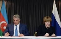 Azerbaijan, Russia ink cooperation agreement in youth policy