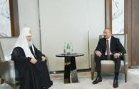 "Azerbaijani president, First Lady meet with Patriarch Kirill of Moscow and All Russia <span class=""color_red"">[PHOTO]</span>"