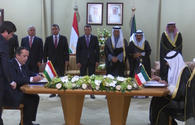 "Tajikistan, Kuwait agree on co-op in tourism <span class=""color_red"">[PHOTO]</span>"