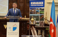 "Destruction of Azerbaijani monuments by Armenia highlighted in US <span class=""color_red"">[PHOTO/VIDEO]</span>"
