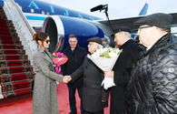 "Azerbaijan's First VP Mehriban Aliyeva arrives in Russia for official visit <span class=""color_red"">[PHOTO]</span>"