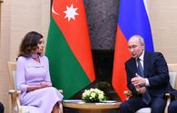 Vladimir Putin: Azerbaijan is former Soviet republic where Russian culture, Russian language enjoy respect