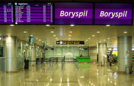 Buta Airways flights to Kyiv from January 22, 2020 to be operated to Boryspil airport