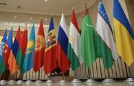 Security Councils of Azerbaijan, Russia sign cooperation plan