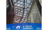 Azerbaijan to attend 5th Summit of Gas Exporting Countries Forum
