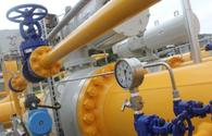 US welcomes Bulgaria's aspirations to become gas hub