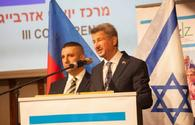 "Congress of Azerbaijan-Israel Int'l Association held in Tel Aviv <span class=""color_red"">[PHOTO]</span>"