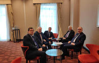 Meeting of Azerbaijani FM with OSCE MG co-chairs starts in Slovakia