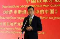 Kazakh-Chinese trade turnover to reach record $20bn