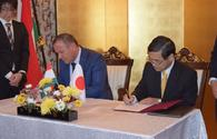 Japan to invest $440,000 in Tajikistan's social projects