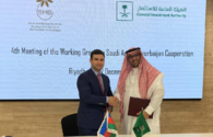 Azerbaijan, Saudi Arabia ink agreement on SMEs