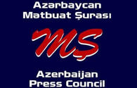 No appeals from journalists covering municipal elections in Azerbaijan at Press Council hotline