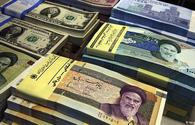 Iran discloses budget bill for next year