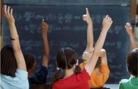 Education Quality Assurance Agency to be established