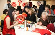"Carpet Museum marks Lunar New Year <span class=""color_red"">[PHOTO/VIDEO]</span>"