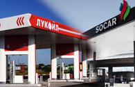 "LUKoil, SOCAR mull joint exploration in Azerbaijan's two offshore blocks <span class=""color_red"">[PHOTO]</span>"