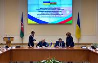 "Azerbaijan signs several intergovernmental documents with Ukraine <span class=""color_red"">[PHOTO]</span>"