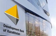 Development Bank of Kazakhstan talks 2020 priority projects