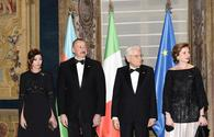 "State dinner hosted in honor of President Ilham Aliyev in Rome <span class=""color_red"">[PHOTO]</span>"