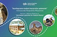 Azerbaijan's cultural routes to be discussed