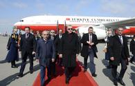 "Turkish President arrives in Azerbaijan <span class=""color_red"">[PHOTO]</span>"