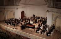 """Marvelous concert held at Philharmonic Hall <span class=""""color_red"""">[PHOTO]</span>"""