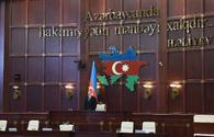 "President Ilham Aliyev: Activities of parliament related to social sphere should be very active <span class=""color_red"">[PHOTO]</span>"