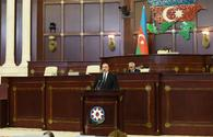 """President Ilham Aliyev: I am telling all MPs: don't collude with anyone <span class=""""color_red"""">[PHOTO]</span>"""