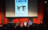 "ANIMAFILM invites cartoon lovers <span class=""color_red"">[PHOTO]</span>"