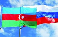 Trade turnover between Azerbaijan, Russia sees growth in 2020