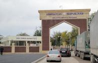 Georgian citizens in Azerbaijan may return to country only through Red Bridge checkpoint