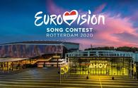 Good news for Eurovision fans!