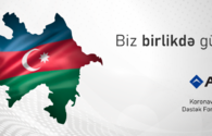 AtaBank donates $588m to Azerbaijan's fight against coronavirus