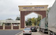 Azerbaijan, Georgia suspend customs checkpoints on border